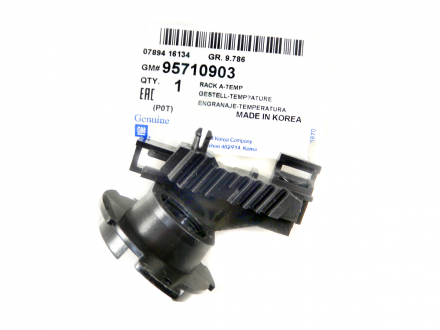 95710903 GM Направляющая привода заслонки печки (левая) Ланос ()